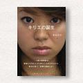 01-kyrie-BL.jpg