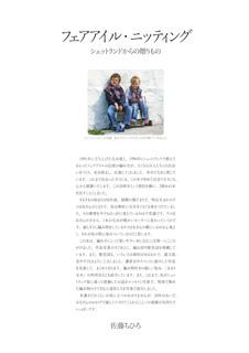 01-mae-big.jpg