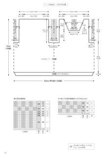 30-saku-3.jpg