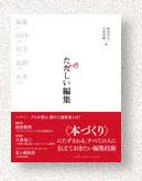 たのしい-02.jpg