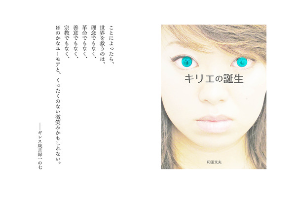 ブログ用_20-08-11.jpg