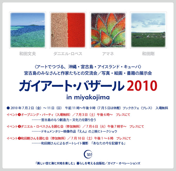 blog-02_0606.jpg