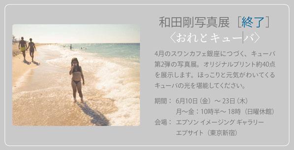 blog-0624.jpg