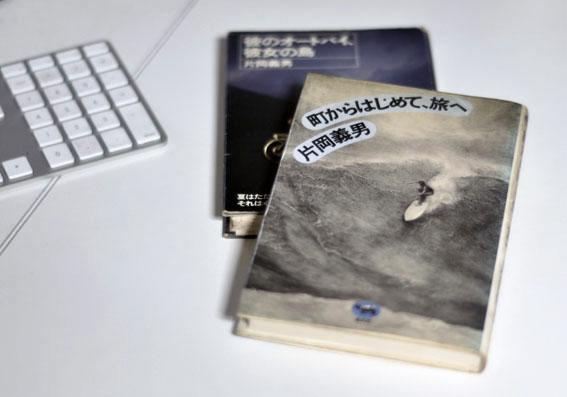 book-11-04-27_6589-B.jpg