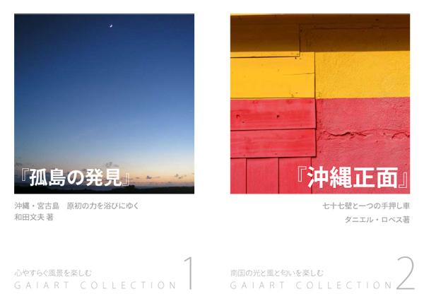 for_blog_2024.jpg