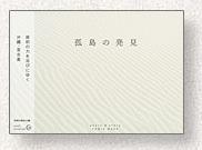 koto-new-A.jpg